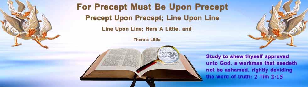 Many false doctrines header