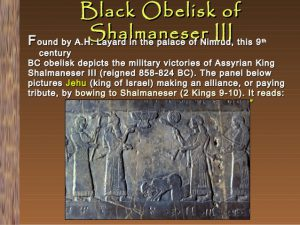 Building your spiritual foundations Obelisk of Shalmaneser 111
